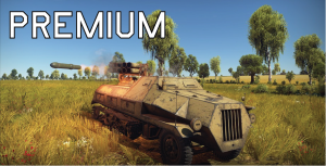 Premium Vehicles tanks icon V2.png